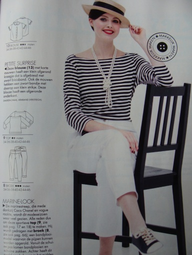 Chanel obviously. Although it's super simple, I'm probably going to make a similar boatneck tee. In stripes of course...